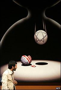 Crisis Irán-EEUU
